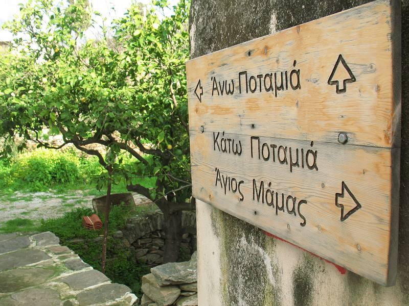 Naxos trekking hiking
