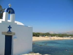 Agios Georgios in Alyko